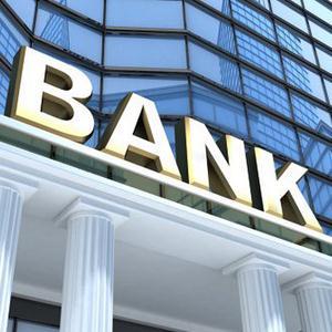 Банки Грамотеино