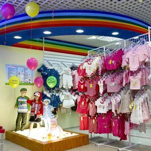 Детские магазины Грамотеино