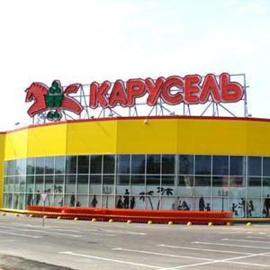 Гипермаркеты Грамотеино
