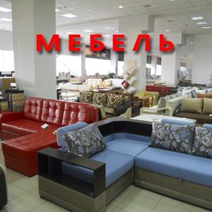 Магазины мебели Грамотеино