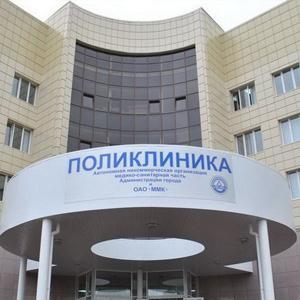 Поликлиники Грамотеино
