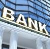 Банки в Грамотеино