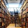Библиотеки в Грамотеино