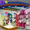 Детские магазины в Грамотеино
