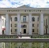 Дворцы и дома культуры в Грамотеино