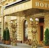 Гостиницы в Грамотеино