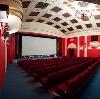 Кинотеатры в Грамотеино