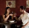 Рестораны, кафе, бары в Грамотеино