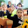 Школы в Грамотеино