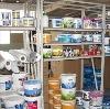 Строительные магазины в Грамотеино