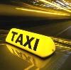 Такси в Грамотеино