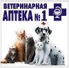 Ветеринарные аптеки в Грамотеино