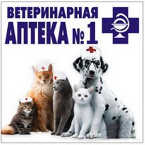 Ветеринарные аптеки Грамотеино